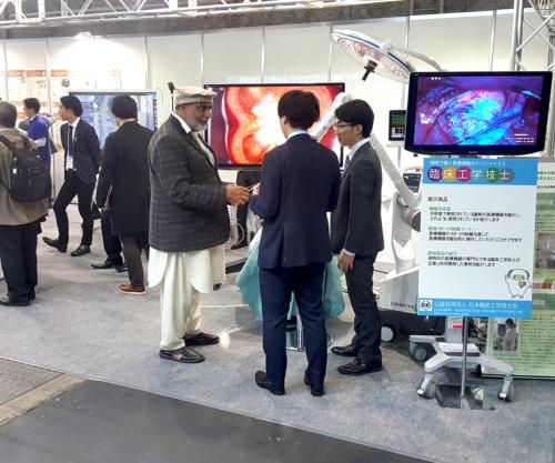 Exhibition Japan